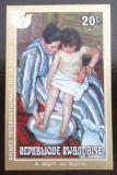 Poštovní známka Rwanda 1975 Umění, Rok žen neperf. Mi# 724 B