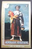 Poštovní známka Rwanda 1975 Umění, Rok žen neperf. Mi# 727 B