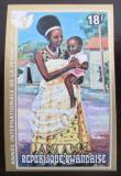 Poštovní známka Rwanda 1975 Umění, Rok žen neperf. Mi# 730 B