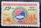 Poštovní známka Vietnam 1961 Národní kongres odborů Mi# 151