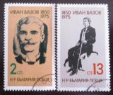 Poštovní známky Bulharsko 1975 Ivan Vasov Mi# 2422-23