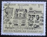Poštovní známka Bulharsko 1992 Veletrh, Plovdiv Mi# 3967
