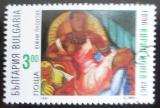 Poštovní známka Bulharsko 1996 Umění, Cyril Tsonev Mi# 4198