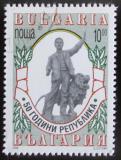 Poštovní známka Bulharsko 1996 Vznik republiky, 50. výročí Mi# 4222