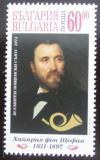 Poštovní známka Bulharsko 1997 heinrich von Stephan Mi# 4277