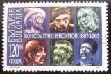 Poštovní známka Bulharsko 1997 Konstantin Kissimov Mi# 4276