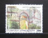Poštovní známka Řecko 1996 Hrad Didimotihon Mi# 1922 A