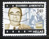 Poštovní známka Řecko 1997 Dionysis Papagiannopoulos Mi# 1965