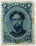 Poštovní známka Havaj 1866 Král Kamehameha Mi# 17 Kat 220€
