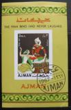 Poštovní známka Adžmán 1967 Orientální pohádky Mi# Block 13 B
