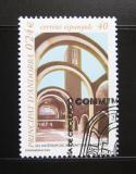Poštovní známka Andorra Šp. 2001 Kaple Panny Meritxel Mi# 282