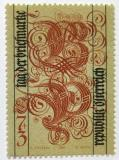 Poštovní známka Rakousko 1991 Den známek Mi# 2032
