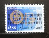 Poštovní známka Finsko 1974 Vzdělávání dospělých Mi# 751
