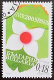Poštovní známka Bulharsko 1999 EXPO Mi# 4447