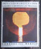 Poštovní známka Mexiko 1976 Ocelárna Lázaro Mi# 1540