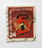 Poštovní známka DDR 1951 Pětiletý plán Mi# 293