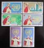 Poštovní známky Togo 1966 Papež Pavel VI. Mi# 494-99