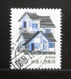 Poštovní známka Čína 1989 Domy, stavby Mi# 2226