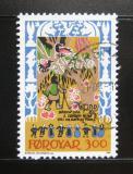 Poštovní známka Faerské ostrovy 1986 Lidová balada Mi# 130