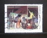 Poštovní známka Faerské ostrovy 1991 Umění, Joensen-Mikines Mi# 224