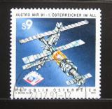 Poštovní známka Rakousko 1991 Vesmírná mise Mi# 2040