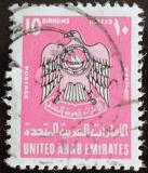 Poštovní známka S.A.E. 1977 Státní znak Mi# 92 Kat 12€
