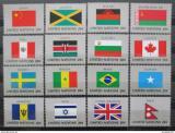 Poštovní známky OSN New York 1983 Vlajky Mi# 422-37
