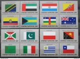 Poštovní známky OSN New York 1984 Vlajky čtyřbloky Mi# 448-63