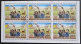 Poštovní známky KLDR 1982 MS ve fotbale Mi# 2270 Arch
