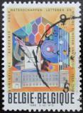 Poštovní známka Belgie 1988 Vědecká akademie Mi# 2349