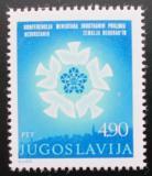 Poštovní známka Jugoslávie 1978 Konference ministrů Mi# 1737