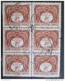 Poštovní známky Francouzská Západní Afrika 1947 Daňové blok Mi# 8