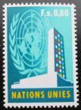 Poštovní známka OSN Ženeva 1970 Ústředí OSN Mi# 12