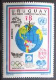 Poštovní známka Uruguay 1977 UREXPO Mi# 1465 Kat 13€1173-