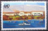 Poštovní známka OSN Ženeva 1990 Umění, Breniaux Mi# 183