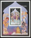 Poštovní známka KLDR 1981 Ruské pohádky Mi# Block 91