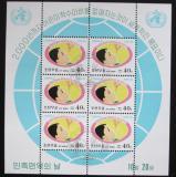 Poštovní známky KLDR 1998 Den očkování Mi# 4084 Arch