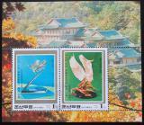 Poštovní známky KLDR 1998 Výstava umění Mi# 4018-19