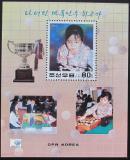 Poštovní známka KLDR 1997 Choe Un A Mi# Block 361