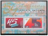 Poštovní známka OSN Vídeň 1990 Výročí OSN Mi# Block 5