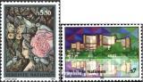 Poštovní známky OSN Vídeň 1992 Mezinárodní centrum Mi# 137-38
