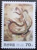 Poštovní známka KLDR 2000 Žlutý drak Mi# 4254