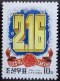 Poštovní známka KLDR 1998 Datum Kimova narození Mi# 3996