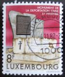 Poštovní známka Lucembursko 1982 Památník deportace Mi# 1062