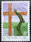 Poštovní známka Lucembursko 1982 Válečný památník Mi# 1050