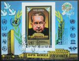 Poštovní známka KLDR 1980 Dag Hammarskjold Mi# Block 88