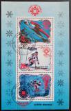 Poštovní známky KLDR 1984 ZOH Sarajevo Mi# Block 176