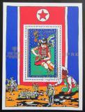 Poštovní známka KLDR 1979 Mezinárodní rok dětí Mi# Block 63