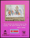 Poštovní známka KLDR 1980 Kim ve školce Mi# Block 69