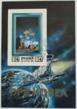 Poštovní známka KLDR 1982 Průzkum vesmíru neperf. Mi# Block 120 B
